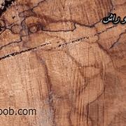 فرق چوب روس و راش